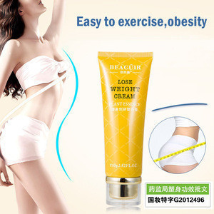 Cn Herb Slimming cream, fat, thin and small waist free shipping