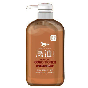 Japanese Deep Conditioner Treatment Private Label Hair Care Product