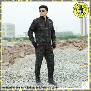 Russian Military Russian Camouflage Uniforms Black