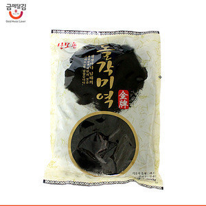 South korea dried brown seaweed healthy food organic original oem safety hot soup cold vegetable wakeme