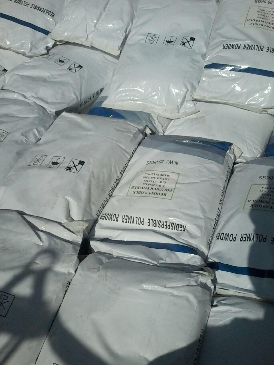 Redispersible polymer powder, HPMC,HEMC, PP FIBER