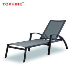 Commercial Contract TOPHINE Outdoor Furniture Hot Sale Cheap Modern Garden Aluminium Beach Sun Lounger