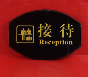 Manufacturers Customized High Grade Acrylic Reception Sign Hotel Room Door number Signs