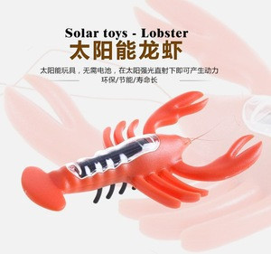 New Fashion Patent Cute Gift Solar Lobster