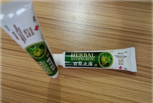 Skin Care Ointment (Dry & weeping Eczema, Scabies, Foul ulcers, Pruritus, Septic Cuts & wounds, Topical infections, Impetigo)