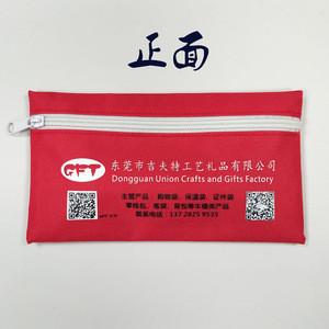 2019  Cute design 600D school pencil bag student pen storage cases gift bags