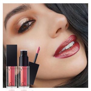 Best Seller Wholesale 24 Colors Metallic Lip Gloss