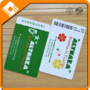 Brushed VIP rfid access control card/NFC smart pvc card