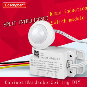 Factory price intelligent separation type human body induction lamp