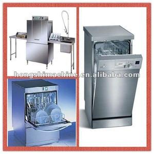 Hot sale hotel dish washer