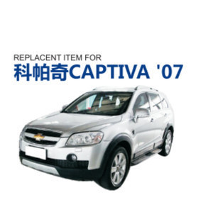 Replace Front Car Bumper for Chevrolet Captiva 07 Auto Body Parts