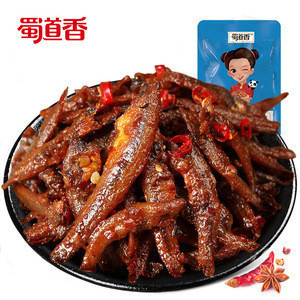 Shu Dao Xiang Snack Food Industry Spicy Fish Bulk Items OEM Food 15g Bento Snack Spicy Snacks Spicy Fish Snack