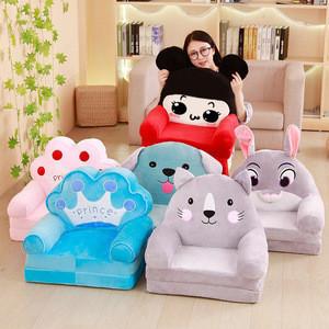 Wholesale cute children's baby sofa cartoon animal mini baby chair lazy seat stool birthday gift foldable sofa chair