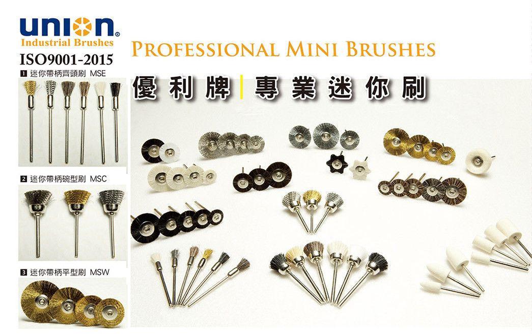 UNION Brushes-3mm MINI Brushes-power brushes
