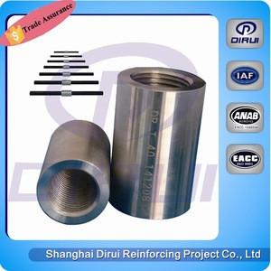 website design 1.75,2.0,2.5,3.0,3.5,4.0mm thread pitch steel rebar coupler