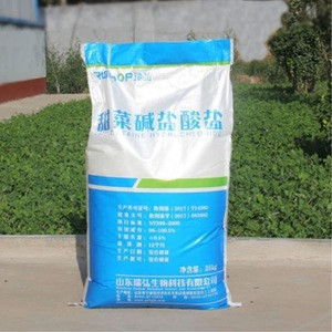 Betaine hcl by China supplier clean and safe animal feed additive