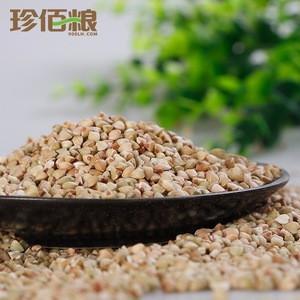 Buckwheat Kernels /seed price, rosted buckwheat seed