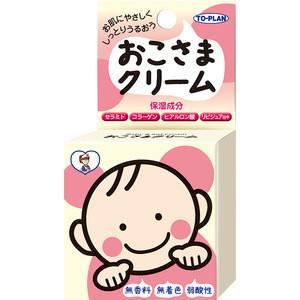 Mild Unscented Collagen Moisturizing Baby Skin Whitening Lotion