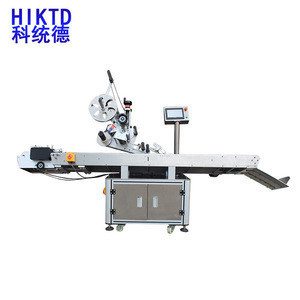 Popular most popular agrochemical bottle labeling machines