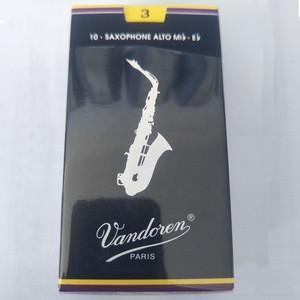 Vandoren Alto Saxophone reed