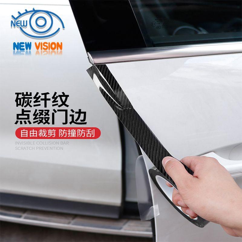 Carbon Fiber Nano Sticker Car Door Edge Guard Body Protective Strip Car Sill Protector