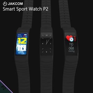 JAKCOM P2 Professional Smart Sport Watch Hot sale with Event Party Supplies as door gift solar eclipse glasses guitar