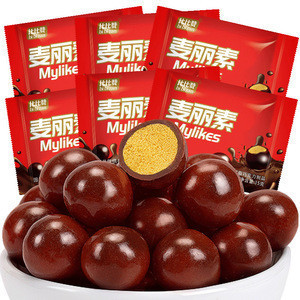 OEM Mylikes Chocolate Ball Candy with wafer inside