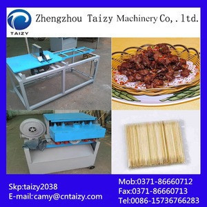 Toothpick manufacturer | bamboo chopstick making machine for sale
