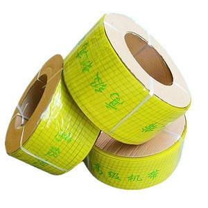 Yellow PP Webbing Strip Roll Polypropylene Straps