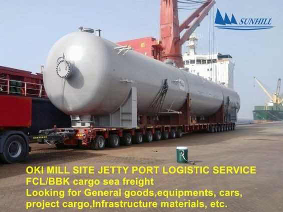 Shanghai to OKI MILL SITE port FCL cargo sea freight Indonesia freight service