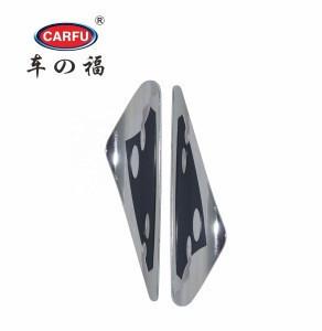 Auto Parts Latest Durable Colorful Car Rain Wiper Aid wiper aid | car backup aid | High Quality Wiper Aids