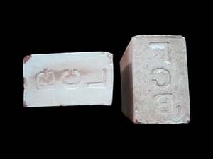 BCL Bricks