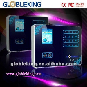 G8 facial recognition system