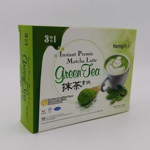 Healthy Matcha Green Tea Latte
