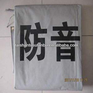 Hot-sale anti sound fabric