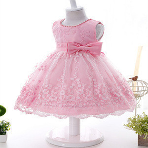 Korean Girl Pink birthday party dress Christening Gown for 1 year old baby flower girl dress