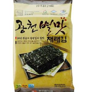 Korean Roasted Snacks Extracted From Seaweed