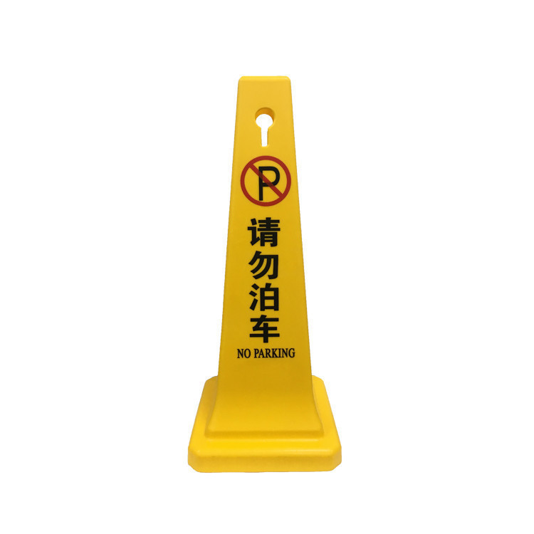 No Parking Traffic Road Safety Wet Floor Stand Warning Sign