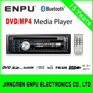 Single Din / 1 Din Car Radio DVD Player