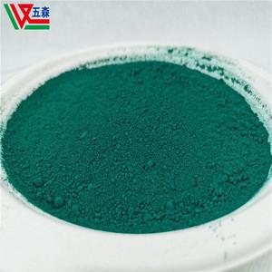 Supply 5319 phthalocyanine green G organic pigment factory direct sale 5319 titanium cyan green G pigment green