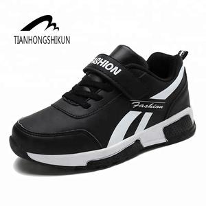 Top Brands Kids Shoes Children Shoes