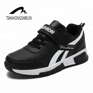 The latest style top brands kids shoes children shoes for boys on-line shop shoes manufacture in China