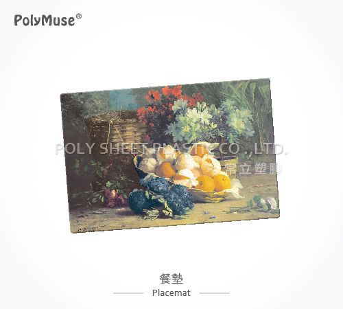 [PolyMuse] Placemat-PP-Made In Taiwan