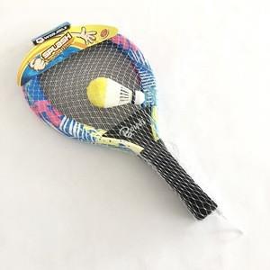 Badminton Racket Tennis Set Tennis Rackets Balls Badminton Kit Indoor Outdoor Beach