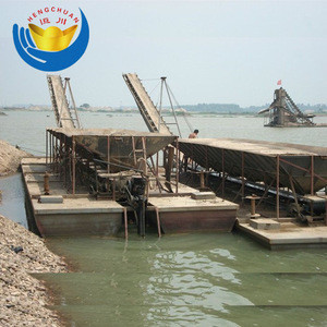 China new technology Sand Transportation Barges/Sand transport ship