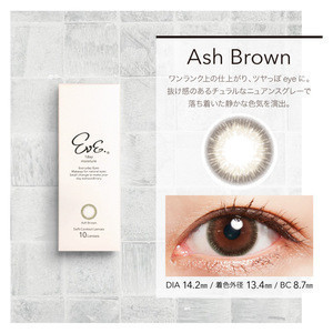 Japan Produce wholesale Color Contact lenses One Day 1Day EVE. Daily Weekly Monthly High Quality Contact Lenses