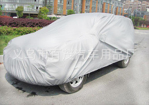 Plastic PEVA With Cotton 190T 210T Automobile Covers Car Cover