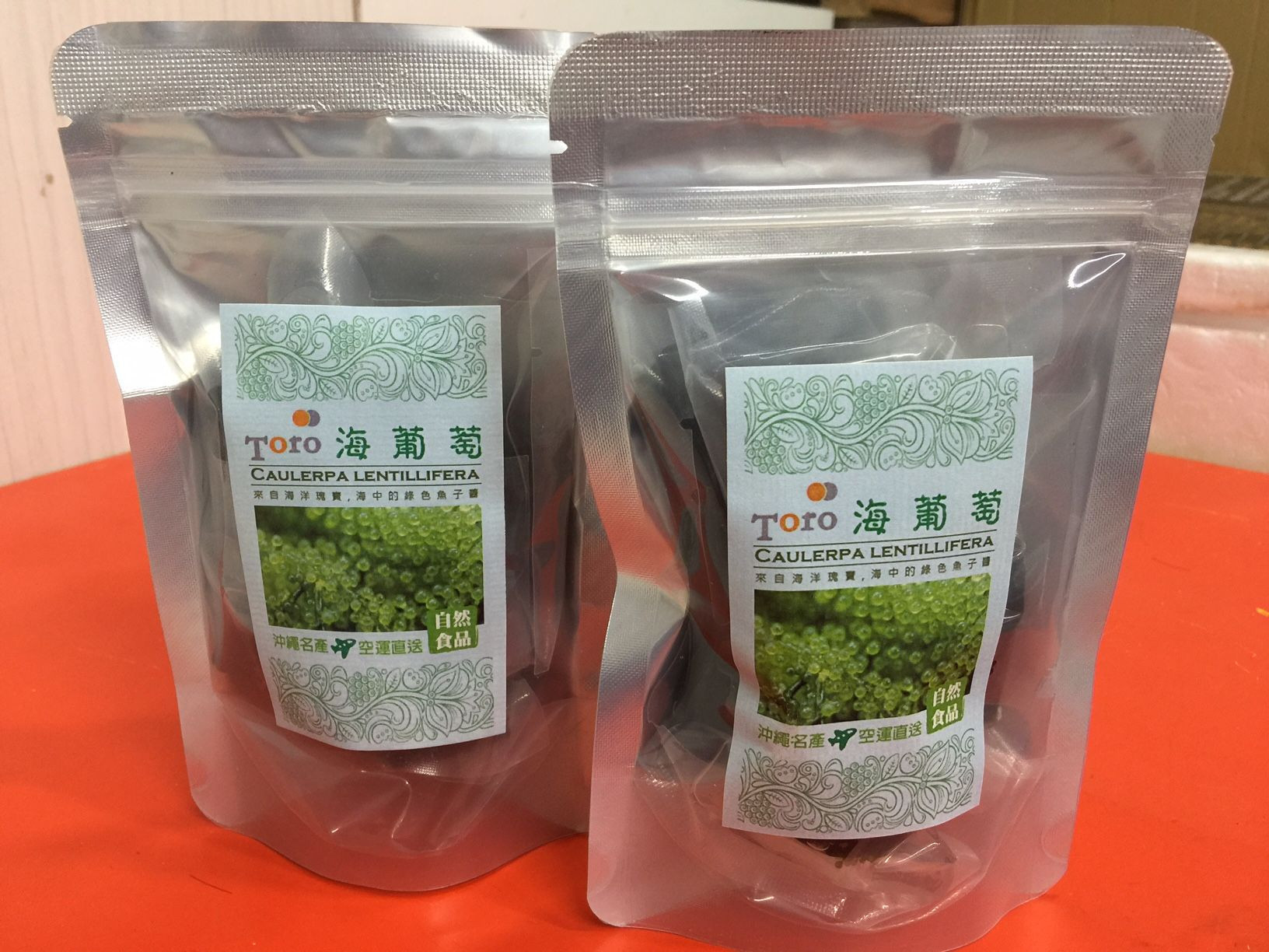 Sea grape , kiss fish , cherry shirmp , shirmp powder for cooking etc...