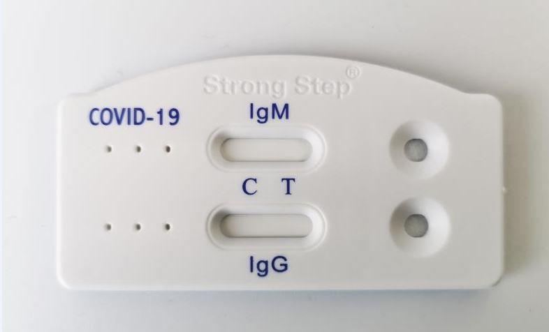 COVID-19 IgG/IgM Antibody Rapid Test(15 Min rapid test)