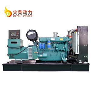 250kva Land Usage Diesel Generator 200kw Dinamo Generators for Sale